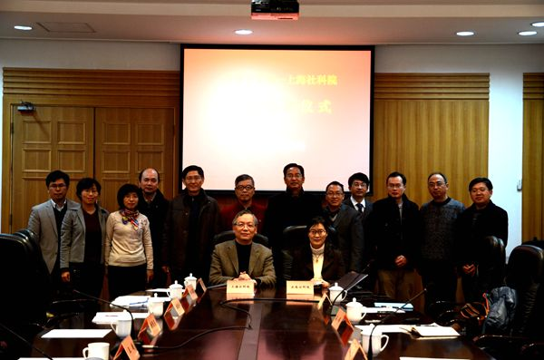 我院与上海社会科学院签署合作协议