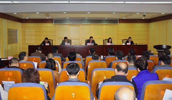 我院召开2014年院工作会议