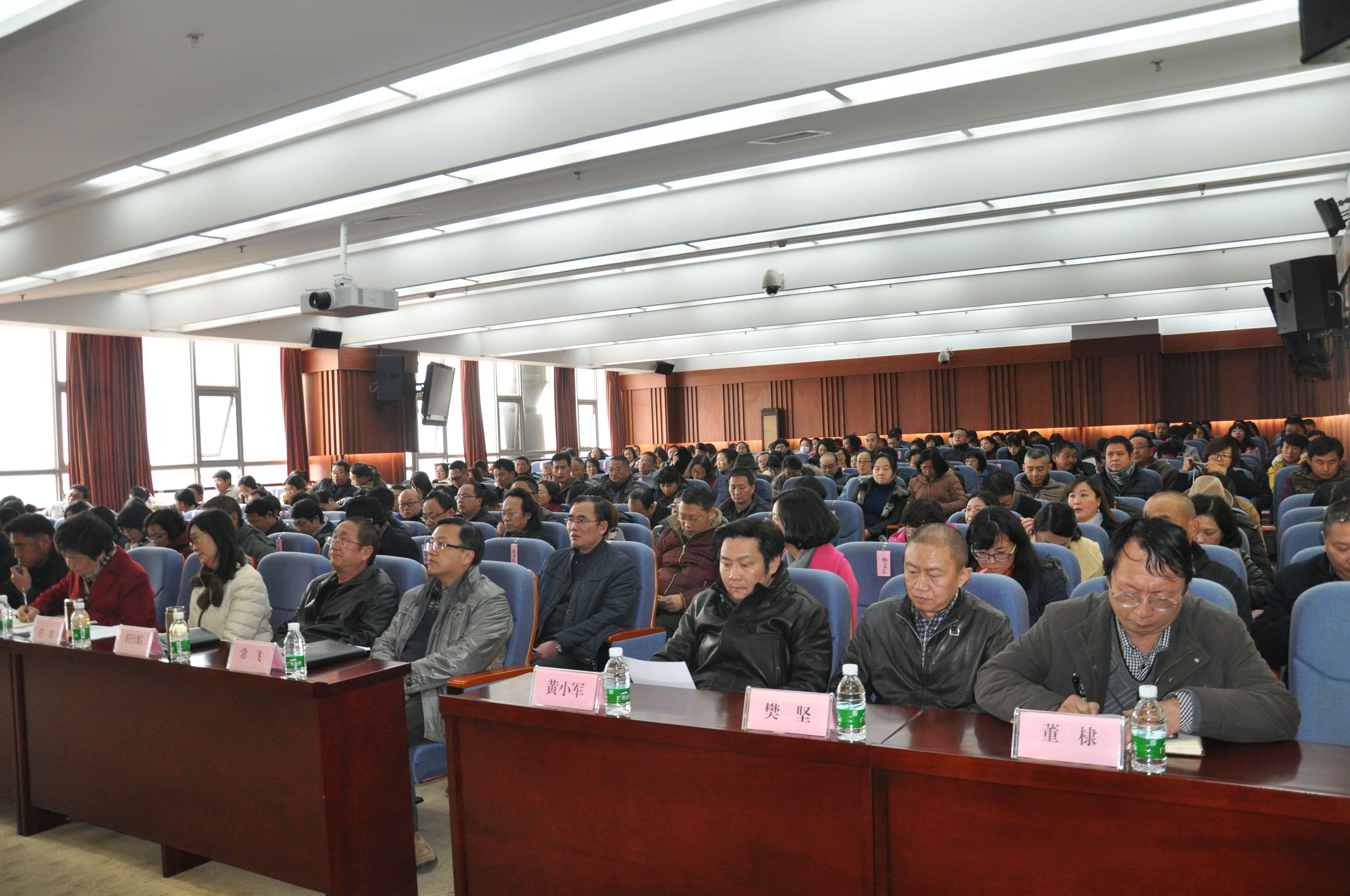 云南省社会科学院 中国(昆明)南亚东南亚研究院召开2017年院工作会议 安排部署全年工作