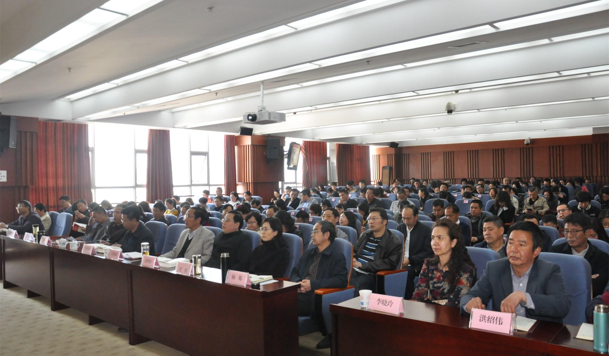 云南省社会科学院举行习近平治国理政思想宣讲报告会