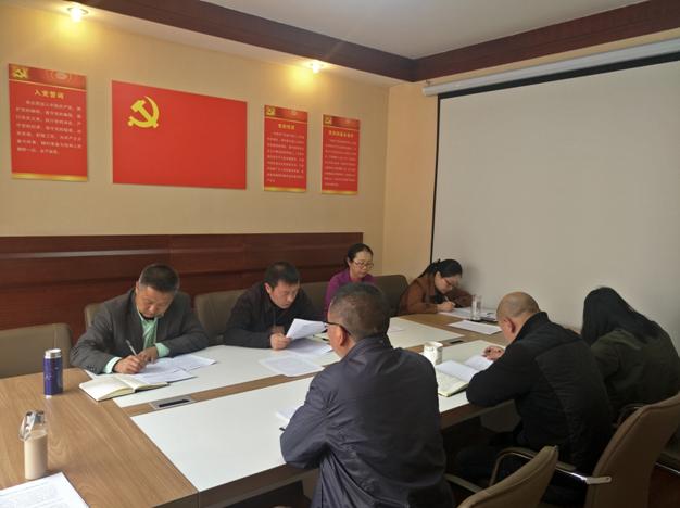 曲靖市社科联(院)党支部召开组织生活会