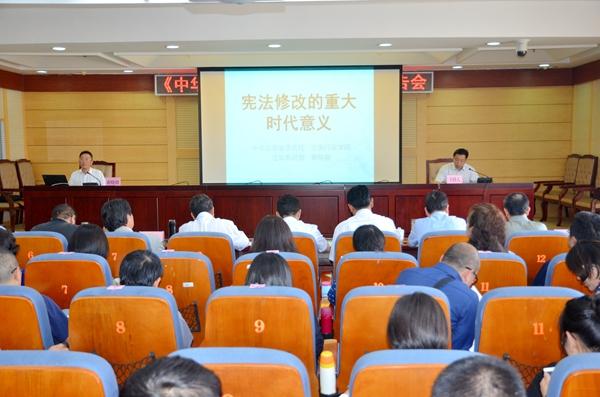 云南省社科院举行院党组理论学习中心组第五次集体学习