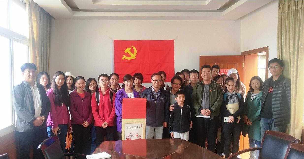 中山大学人类学专家到迪庆州藏学研究院访学