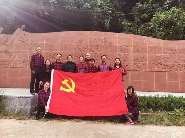 重温党的历史,弘扬优良传统