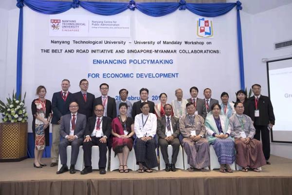 缅甸研究所雷著宁副所长、和劲松副研究员赴曼德勒学术交流